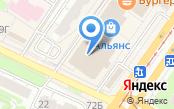 Магазин сумок и головных уборов на ул. Рябикова