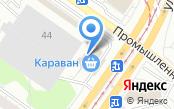 Магазин канцелярских товаров на ул. Рябикова