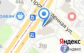 Магазин канцтоваров на ул. Рябикова