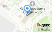 Ульяновский областной клинический медицинский центр оказания помощи лицам, пострадавшим от радиационного воздействия, и профессиональной патологии