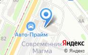 Авто-Прайм