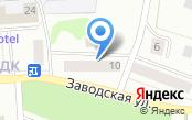 Магазин автотоваров на Заводской