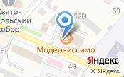 Магазин автозапчастей для ПАЗ, ГАЗ, УАЗ