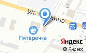 Магазин автоаксессуаров на ул. Кошкина