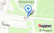 На Тукая