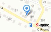 Магазин автозапчастей на Приволжской