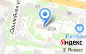 Детский дом Кировского района