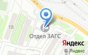 ЗАГС Кировского района