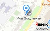 Региональное отделение фонда социального страхования по Республике Татарстан