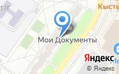 Многофункциональный центр предоставления государственных и муниципальных услуг в Республике Татарстан, ГБУ