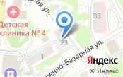 Центр занятости населения Кировского района