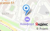 Автозапчасти Казань