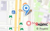 Отдел службы судебных приставов по Авиастроительному району г. Казани
