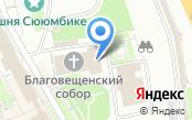 Фонд реставрации Благовещенского собора Казанского Кремля