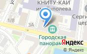 Общественная приемная депутата Государственного Совета Республики Татарстан Миргалимова Х.Г