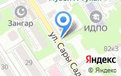 Автостоянка на ул. Сары Садыковой