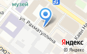 Татарстан Почтасы