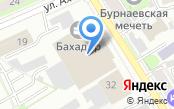 КОМПАС-С КАЗАНЬ