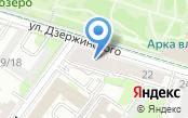 Дезинфекционная станция г. Казани