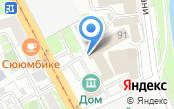 Ермак-Уфа
