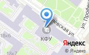 Общественная приемная депутата Государственного Совета Республики Татарстан Салахова М.Х