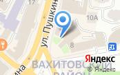 Отделение Пенсионного фонда РФ по Республике Татарстан