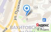 Отделение пенсионного фонда России по Республике Татарстан