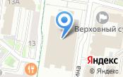 Организационное Управление Аппарата Государственного Совета Республики Татарстан