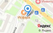 Отделение по Вахитовскому району отдела ГИБДД