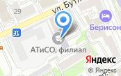 Клиника доктора Сайкова