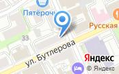 Парикмахерская на ул. Бутлерова