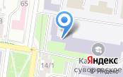 Общественная приемная депутата Государственного Совета Республики Татарстан Миронченко В.Н