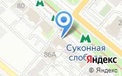 Центр развития закупок Республики Татарстан