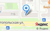 Почтовое отделение №421001