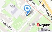 Комиссия по делам несовершеннолетних и защите их прав Вахитовского и Приволжского районов г. Казани