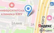 БЭР Групп