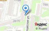 Почтовое отделение №97