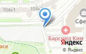 Автостоянка на ул. Гаврилова