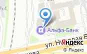 Академия научной красоты-Казань