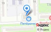 РВМ-СИСТЕМ