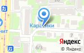 Альганика SPA Казань