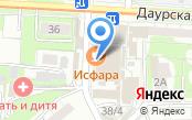 Таттелеком, ПАО