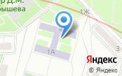 Общественная приемная депутата Государственного Совета Республики Татарстан Мингазетдинова И.А