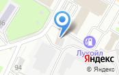 Купить аккумулятор Казань