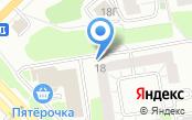 Компания Киль-Казань, ЗАО