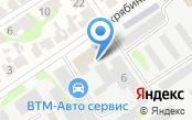Ромек-Казань