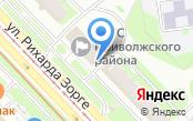 ЗАГС Приволжского района