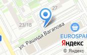 Автостоянка на ул. Рашида Вагапова