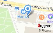 Магазин профессиональной косметики для волос на Приморском бульваре