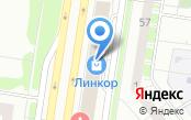 Автопарковка